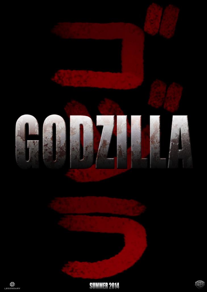 Poster of the film Godzilla